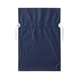 (まとめ)店研創意 ストア・エキスプレス梨地リボン付ギフトバッグ ネイビー 24cm 1パック(20枚)【×5セット】