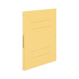 コクヨ ガバットファイルS(活用・ストロングタイプ・紙製)A4タテ 1000枚収容 背幅14〜114mm 黄 フ-VS90NY 1セット(10冊)