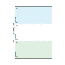 【スーパーセールでポイント最大44倍】(まとめ)ヒサゴマルチプリンタ帳票(FSC森林認証紙) A4 カラー 3面(ブルー/ホワイト/グリーン) 6穴 FSC20821冊(100枚) 【×5セット】