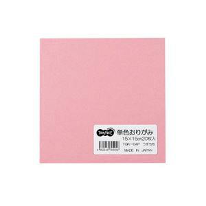 (まとめ) TANOSEE 単色おりがみ うすもも 1パック(20枚) 【×100セット】
