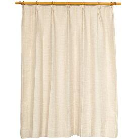 カーテン 洗える ウォッシャブル 洗える 防炎 2級遮光 150×丈178cm ベージュ アール 九装