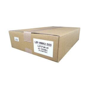 ムトウユニパックレザプリタックレーザープリンタ用タックライトマットホワイトA3LBP-MWA3-5001ケース(500枚)