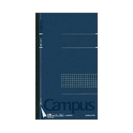 (まとめ)コクヨ キャンパス カットオフノートスリムB5 5mm方眼罫 30枚 ノ-M3PSN 1セット(5冊)【×5セット】