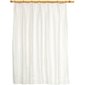 カーテン 洗える ウォッシャブル 洗える 防炎 2級遮光 150×丈225cm アイボリー アール 九装
