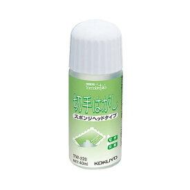 (まとめ) コクヨ 切手はがし 40mlTW-220N 1セット(5本) 【×10セット】