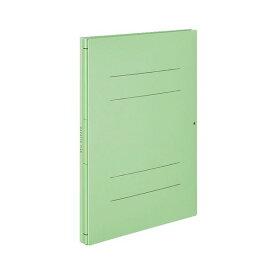 コクヨ ガバットファイル(ツイン)(活用タイプ・紙製)A4タテ 1000枚収容 背幅19〜119mm 緑 フ-VT90Ng 1セット(10冊)