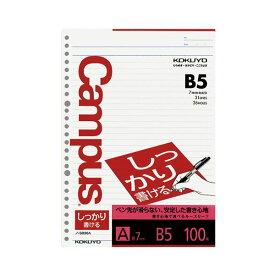 (まとめ) コクヨ キャンパスルーズリーフ(しっかり書ける) B5 A罫 26穴 ノ-S836A 1セット(500枚:100枚×5パック) 【×10セット】
