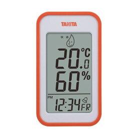 【スーパーセールでポイント最大44倍】(まとめ)タニタ デジタル温湿度計 オレンジTT559OR 1個【×2セット】