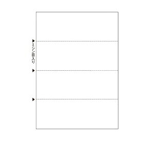 TANOSEEマルチプリンタ帳票(FSC森林認証紙) A4白紙 ヨコ4面 1セット(1000枚:500枚×2箱)