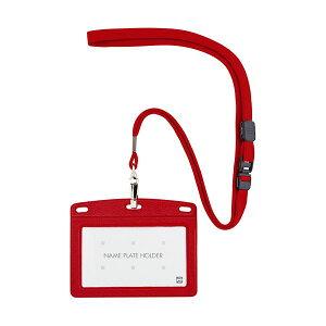 【クーポン配布中】(まとめ) オープン工業 吊下げ名札 レザー調 ヨコ名刺サイズ 赤 N-123P-RD 1セット(10個) 【×5セット】