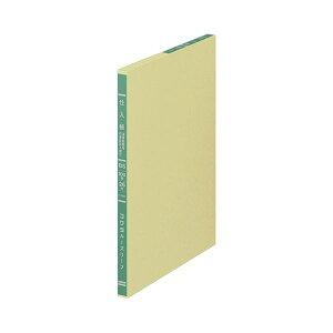 (まとめ) コクヨ 三色刷りルーズリーフ 仕入帳(消費税欄入) B5 30行 100枚 リ-5103 1冊 【×10セット】