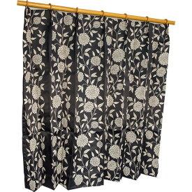 カーテン 洗える ウォッシャブル 洗える 防炎 2級遮光 150×丈178cm ブラック ダリア 九装