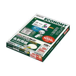 (まとめ)コクヨマルチプリンタ用名刺用紙(マイクロミシン)両面印刷用・普通紙 A4 10面 アイボリー KPC-VE15LY1冊(100シート) 【×2セット】