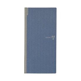 (まとめ)プラス カ.クリエNSシリーズ ブルー横罫NO-683DC (×100セット)