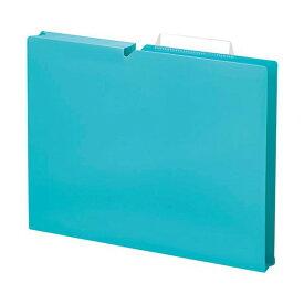 (まとめ)コクヨ 個別フォルダー(NEOS)PP製 A4 マチ幅30mm ターコイズブルー A4P-NEF30BX10 1パック(10冊) 【×5セット】