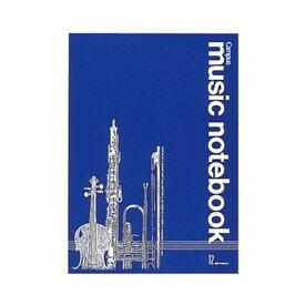 (まとめ)コクヨ キャンパス 音楽帳 B55線譜・12段 18枚 オン-20 1セット(20冊)【×3セット】