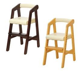 ベビーチェア ナチュラル ハイチェア 木製 高さ調節 ダイニングチェア ベビーチェアー 子供 2歳 食事 椅子 赤ちゃん 椅子 テーブルベビーチェア キッズチェア キッズハイチェアー kdc-2442