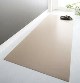 拭ける・はっ水 本革調モダンダイニングラグ・マット selals セラールス キッチンマット 120×300cm【代引不可】