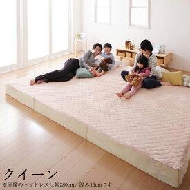 豊富な6サイズ展開 3つの厚さが選べる 洗える敷パッド付き ファミリーマットレス敷布団 クイーン 厚さ12cm