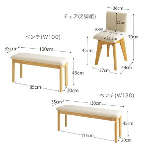 北欧デザイン伸縮式テーブル回転チェアダイニングSualスアル6点セット(テーブル+チェア4脚+ベンチ1脚)W145-205ベンチ3P