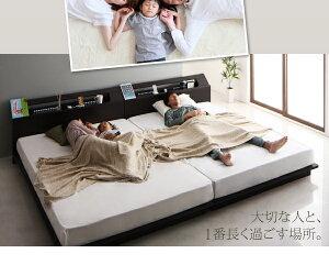 家族で一緒に過ごす・LEDライト付き高級ローベッドYugustaユーガスタ最高級国産ナノポケットコイルマットレス付きワイドK220