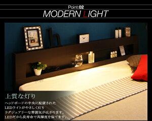 LEDライト・コンセント付きフロアベッドTesseraテセラベッドフレームのみダブル