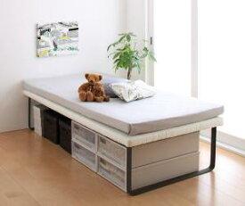 親子ベッド Bene&Chic ベーネ&チック 薄型軽量ボンネルコイルマットレス付き 上段ベッド シングル