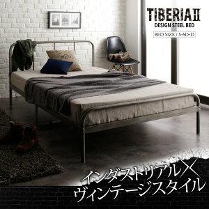 デザインスチールベッドTiberia2ティベリア2マルチラススーパースプリングマットレス付きセミダブル