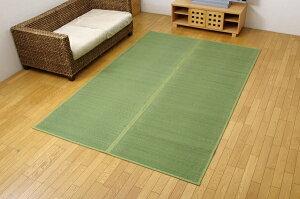 い草花ござカーペット『DXクルー』ブルー本間8畳(約382×382cm)(裏:不織布)