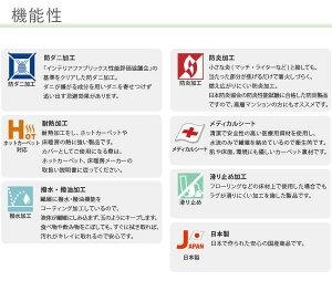 スミノエダイニングラグ防炎撥水ジニアス220×250cmブラウン【日本製】【代引不可】