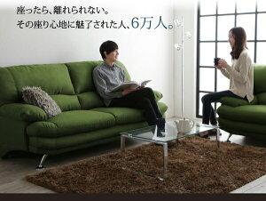 【単品】足置き(オットマン)【Liveral】カラー:モスグリーン脚:スチール脚ブラックハイバックソファ【Liveral】リベラル・ファブリックタイプ【代引不可】