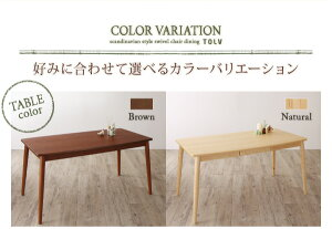 【テーブルなし】チェア2脚セット(同色)ナチュラル(座面カラー:ライトグレー)北欧スタイル回転チェアダイニングTOLVトルブ