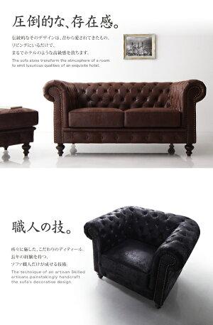 ソファー2.5人掛けブラックデザインソファ【CRESWELL】クレスウェル【代引不可】