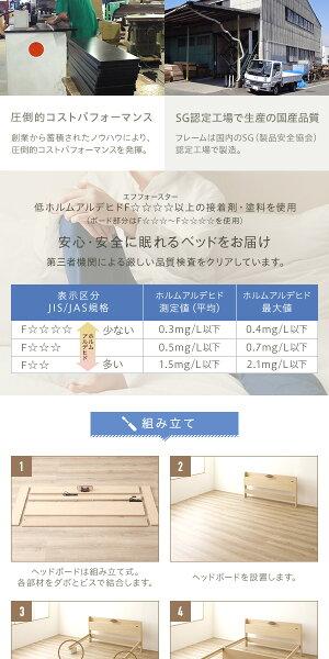 【組立設置費込】日本製照明付きキャスター付きチェストベッドセミダブル(SGマーク国産ボンネルコイルマットレス付き)ウォルナットブラウン『Norucia』ノルシア国産ベッドフレーム【代引不可】