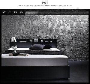 収納ベッドダブル【VEGA】【マルチラススーパースプリングマットレス付き】ホワイト棚・コンセント付き収納ベッド【VEGA】ヴェガ