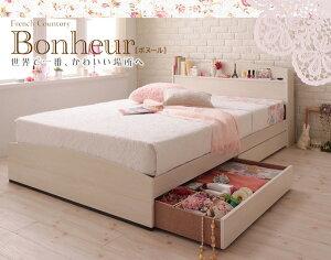 収納ベッドセミダブル【Bonheur】【ボンネルコイルマットレス:レギュラー付き】フレーム:ホワイトマットレス:アイボリーフレンチカントリーデザインのコンセント付き収納ベッド【Bonheur】ボヌール