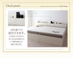 すのこベッドシングル【OpenStorage】【フレームのみ】ダークブラウンシンプルデザイン大容量収納庫付きすのこベッド【OpenStorage】オープンストレージ・ラージ【代引不可】