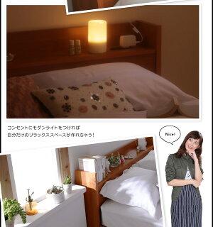 収納ベッドダブル【Reffin】【羊毛入りデュラテクノマットレス付き】チェリーナチュラル棚・コンセント付き収納ベッド【Reffin】レフィン