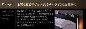 収納ベッドダブル【CozyMoon】【羊毛入りデュラテクノマットレス付き】ウォルナットブラウンスリムモダンライト付き収納ベッド【CozyMoon】コージームーン