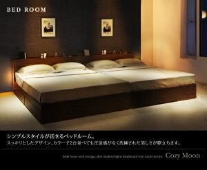 収納ベッドシングル【CozyMoon】【国産ポケットコイルマットレス付き】ブラックスリムモダンライト付き収納ベッド【CozyMoon】コージームーン【代引不可】