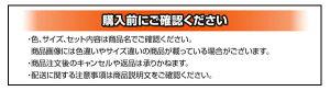 ラグマット191×250cm【merk】不織布ありブラウン純国産京刺子柄い草ラグ【merk】メルク【代引不可】