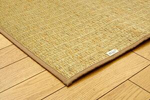 純国産無地カラーい草ラグカーペット夏用『Fプラード』レッド190×190cm