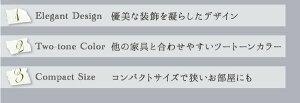 ドレッサー&スツールセット幅80cm【Lilium】フレンチシャビーテイストシリーズ家具【Lilium】リーリウム】ドレッサー&スツールセット【代引不可】