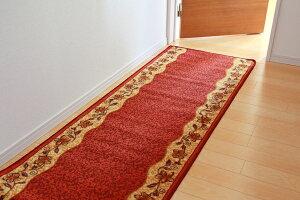 廊下敷ナイロン100%『リーガ』レッド約67×700cm滑りにくい加工