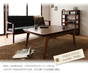 【単品】こたつテーブル長方形(105×75cm)【Trukko】オークナチュラル天然木オーク材北欧デザインこたつテーブル【Trukko】トルッコ