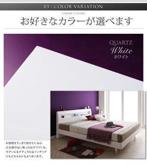 すのこベッドクイーン【Quartz】【マルチラススーパースプリングマットレス付き】ダークブラウン棚・コンセント付きデザインすのこベッド【Quartz】クォーツ【代引不可】