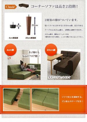 ダイニングセット4点セット(120×80cm)【puits】ブラウンこたつもソファーも高さ調節できるリビングダイニングセット【puits】ピュエ【代引不可】