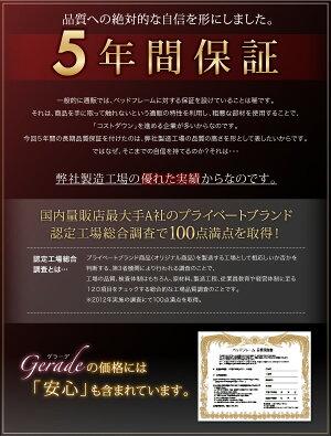 ベッドダブル【Gerade】【ボンネルコイルマットレス:ハード付き】ブラックモダンデザイン・高級レザー・大型ベッド【Gerade】ゲラーデ【代引不可】