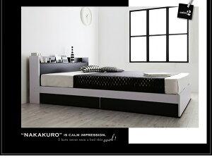 収納ベッドダブル【MONO-BED】【ポケットコイルマットレス:レギュラー付き】【フレーム】ナカクロ【マットレス】アイボリーモノトーンモダンデザイン棚・コンセント付き収納ベッド【MONO-BED】モノ・ベッド
