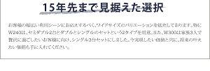 ローベッド幅240cmタイプB【Yugusta】【ボンネルコイルマットレス付き】ダークブラウン家族で一緒に過ごす・LEDライト付き高級ローベッド【Yugusta】ユーガスタ【代引不可】